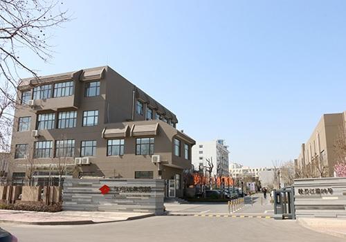 吉屋(煙台)集成建築科技有限公司