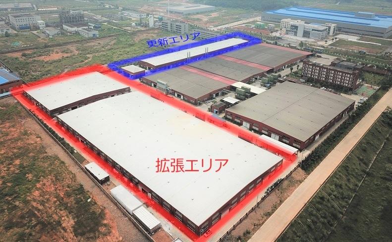 宜春工場拡張2019